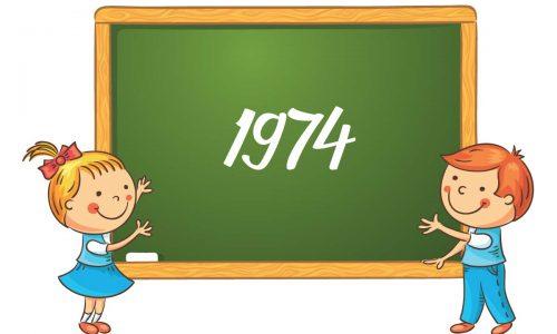 1974-storia-petagna